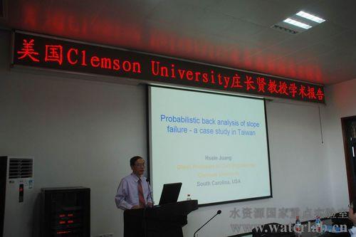 美国克莱姆森大学庄长贤教授访问实验室